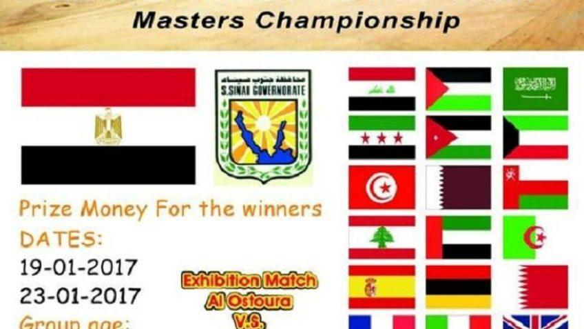 Sharm El-Sheikh Arab International Squash Masters Championship