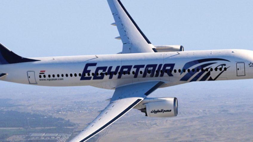 Egyptair Express eyes Sharm el-Sheikh base with CS300s