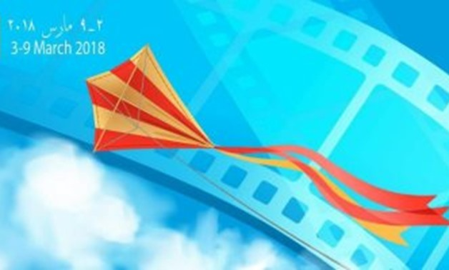 Sharm El-Sheikh Film Festival's 2nd edition to kick off on March 3