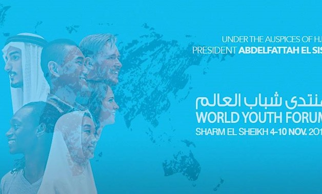122K youth from 195 countries register online in WYF in Sharm el-Sheikh