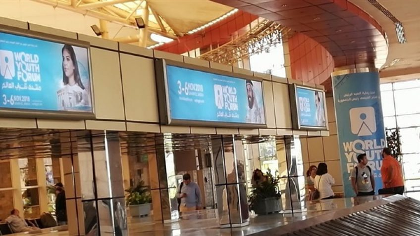 Delegations arrive in Egypt to participate in World Youth Forum
